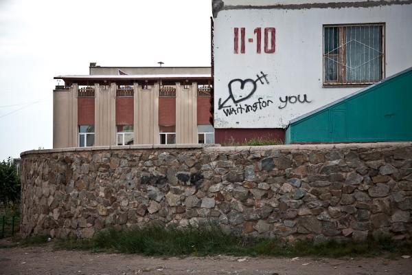 Waiting for You; graffiti on a housing block, Erdenet, Mongolia