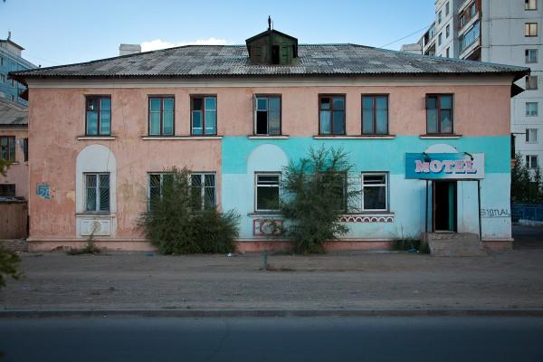an Ulaan Baatar building repurposed as a Motel