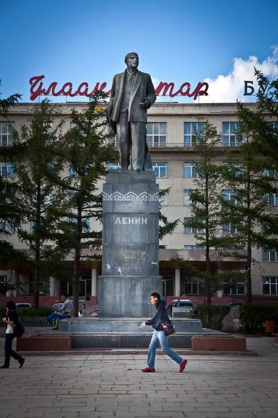 Lenin Statue in Ulaan Baatar