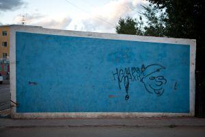 graffiti-12.jpg