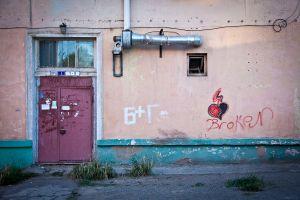 graffiti-16.jpg