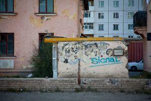 graffiti-22.jpg