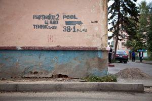graffiti-31.jpg