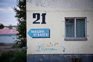 graffiti-33.jpg