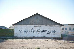 graffiti-34.jpg