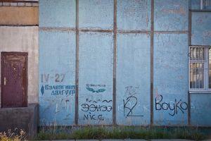 graffiti-38.jpg