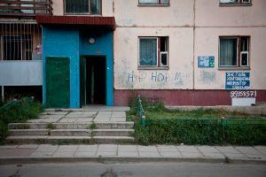 graffiti-40.jpg