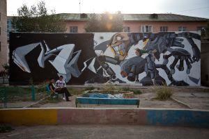 graffiti-45.jpg
