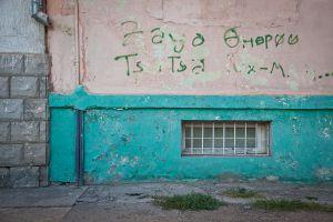 graffiti-9.jpg
