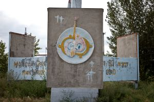 monument-11.jpg