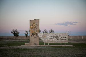 monument-2.jpg