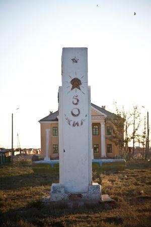 monument-5.jpg